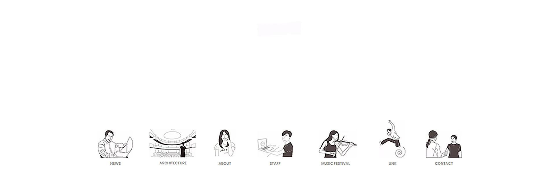 演奏空間設計はACT環境計画へ